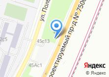 Компания «Концерн Сител» на карте