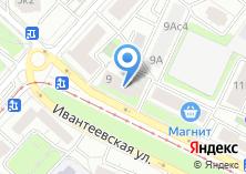 Компания «Девис-2000» на карте