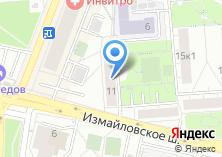 Компания «АРБО-ТУР» на карте