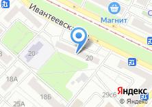 Компания «Продуктовый магазин на Ивантеевской» на карте