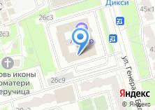 Компания «Мега-Арендару» на карте