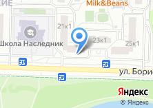 Компания «SOTHYS» на карте