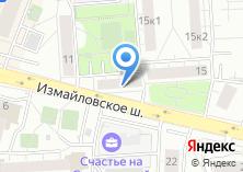 Компания «ФОТОУСЛУГИ НА ИЗМАЙЛОВСКОМ» на карте