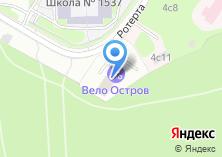 Компания «ОргТехРемонт» на карте