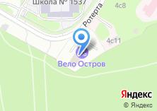 Компания «АЛЬП СТАР» на карте