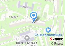 Компания «Союзспецодежда» на карте