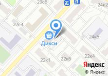 Компания «Аурадом» на карте