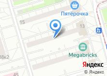 Компания «Мастерская по ремонту одежды и обуви на Халтуринской» на карте