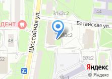 Компания «Мастерская по ремонту обуви на Шоссейной» на карте