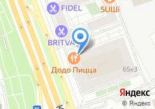 Компания «АЛЬБИОН РИТУАЛ» на карте