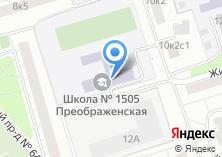 Компания «Преображенская школа №1690» на карте