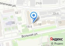 Компания «Специальная (коррекционная) школа-интернат №53 для детей-сирот детей» на карте