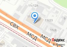 Компания «УСК» на карте