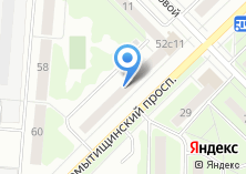 Компания «LastТочка» на карте