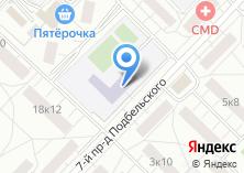 Компания «Средняя общеобразовательная школа №362» на карте