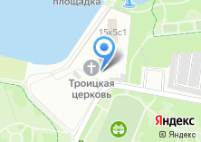 Компания «Храм Живоначальной Троицы в Борисове» на карте
