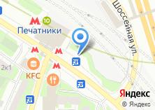 Компания «Кафе» на карте