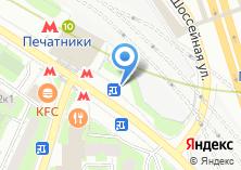 Компания «Узюм» на карте