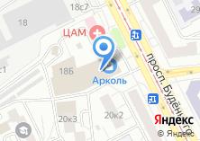 Компания «Ремонт бытовой техники» на карте