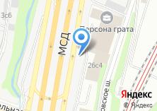 Компания «Start logistik» на карте