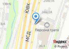Компания «Эмтика» на карте