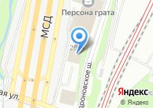 Компания «Геопроектизыскания» на карте