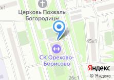 Компания «Acro-Mix» на карте