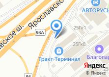 Компания «Мир прицепов» на карте
