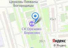 Компания «Орехово-Борисово» на карте