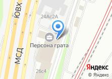 Компания «Торгобувь» на карте