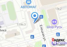 Компания «Автомойка на Елецкой» на карте