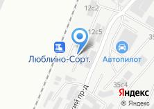 Компания «ПП» на карте
