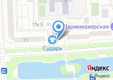 Компания «Кафе-пекарня на Новочеркасском бульваре» на карте