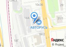 Компания «Фаркоп Мастер» на карте