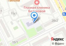 Компания «Средняя общеобразовательная школа №433 им. И.И. Якушкина» на карте
