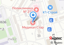 Компания «Мед Стар» на карте
