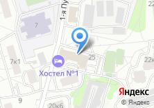 Компания «Мясной Дом Бородина» на карте