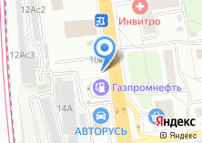 Компания «Авто-Раф» на карте