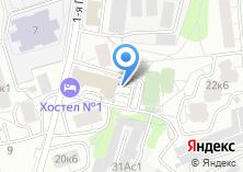 Компания «Мастер образования» на карте