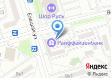 Компания «Золотой орех» на карте