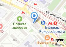 Компания «Фотосалон на Открытом шоссе» на карте