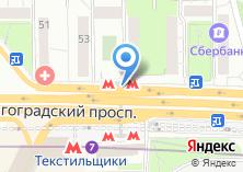 Компания «Станция Текстильщики» на карте