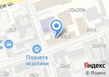 Компания «Отдел ведения Статрегистра» на карте
