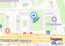 Компания «Фотоателье на Волгоградском проспекте» на карте