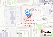 Компания «Детская поликлиника №136» на карте