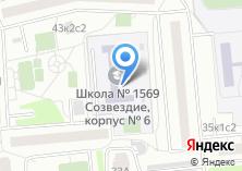 Компания «Начальная школа-детский сад №1632» на карте