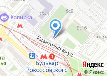 Компания «Мультисервис на Открытом шоссе» на карте