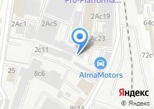 Компания «Спецоборудование» на карте