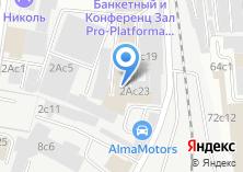 Компания «Автотех-Групп» на карте