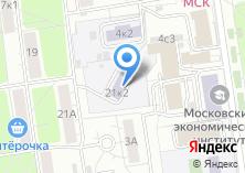 Компания «Детская музыкальная школа им. А.П. Бородина» на карте